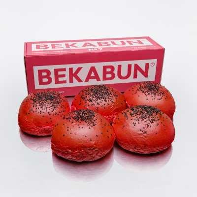 BEKABUN® No7 Burger Buns Online kaufen und nach Hause liefern lassen