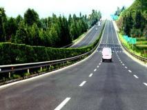 Petunjuk Perencanaan Tebal Perkerasan Lentur Jalan Raya Dengan Metode Analisa Komponen
