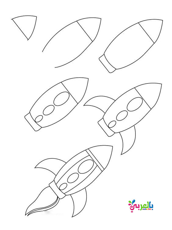 رسم صاروخ بالخطوات