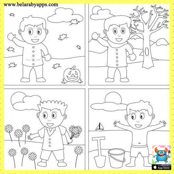 رسومات للتلوين عن الفصول الاربعة للاطفال اوراق عمل الفصول الاربعة
