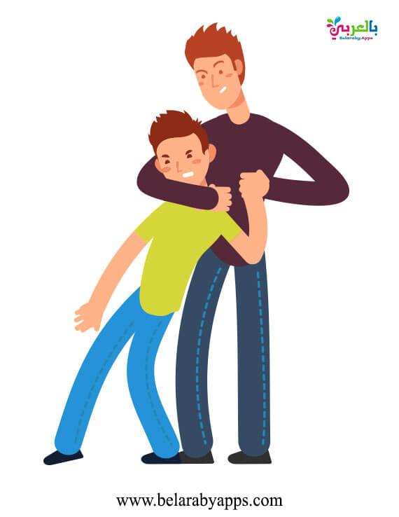رسومات لا للعنف ضد الاطفال رسم اطفال للتلوين عبارت عن العنف