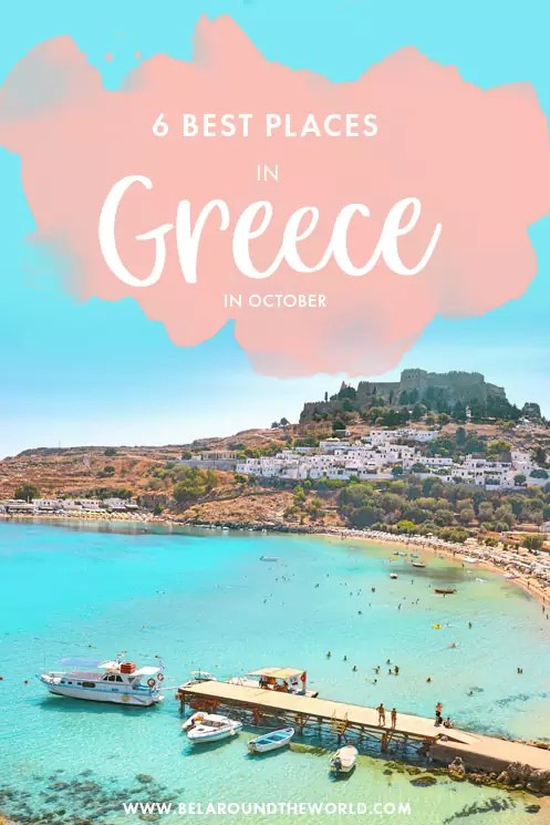 Where to visit in #Greece in #October? Read the top pics for the best places to visit in Greece in October!