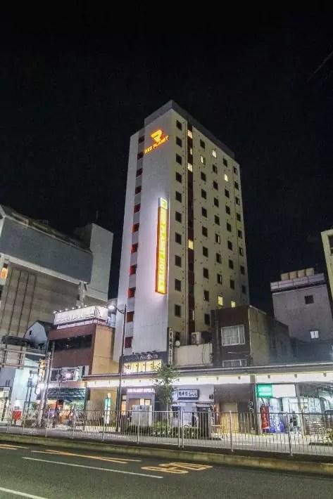 Red Planet Tokyo Asakusa building