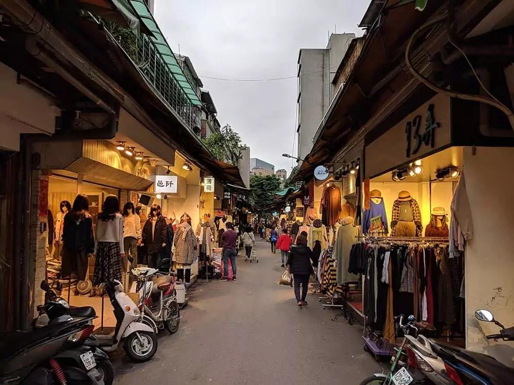 Wu-Fen-Pu-Shopping-District, things to do in taipei taiwan