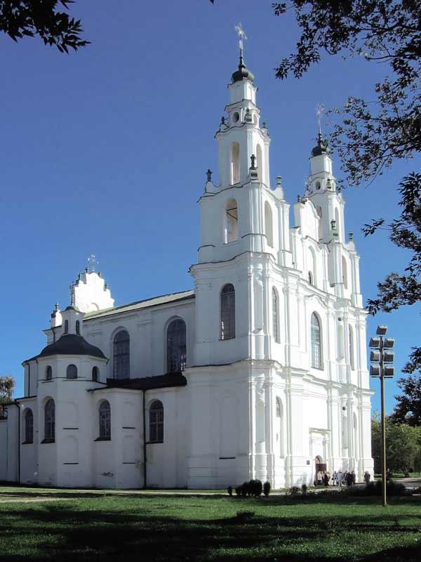 Софийский собор в Полоцке. Фото Беларуси. Путь из Варяг в ...