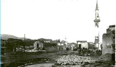 Karacabey Çiftlikleri