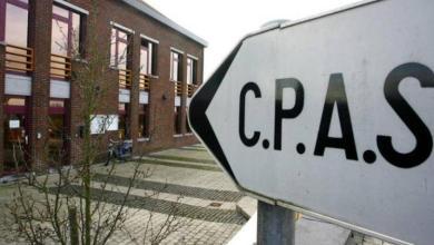 صورة مساعدة فيدرالية ضخمة لـCPAS بسبب ازمة كورونا
