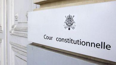 صورة بلجيكا | ألغت المحكمة الدستورية يوم الخميس نظام الإعفاء الإضافي من ضريبة الدخل