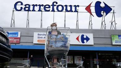 """صورة كارفور يخفض سعر 1000 منتج """"للمساعدة على تجاوز الأزمة"""""""
