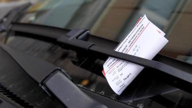 صورة وقوف السيارات في بروكسل: ما الذي تغير يوم الاثنين