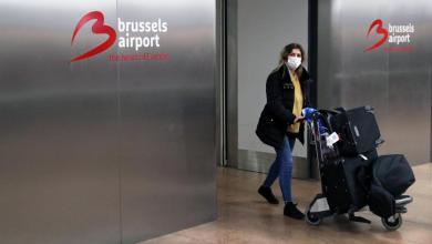 صورة اعلن مطار بروكسل ان هناك اجراء جديد سيتم تنفيذه على جميع المسافرين اعتبارًا من 15 يونيو