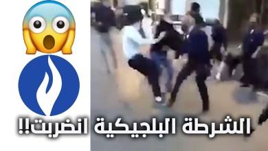صورة فيديو : الاعتداء على 3 عناصر من الشرطة البلجيكية في اكسيل