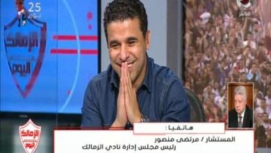 مرتضى منصور وشوبير