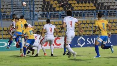 Photo of رسميا| الزمالك يحسم المركز الثاني في الدوري المصري