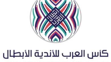 Photo of كأس العرب | الاتحاد السكندري يواجه المحرق البحريني ودربي كازابلانكا في ثمن النهائي