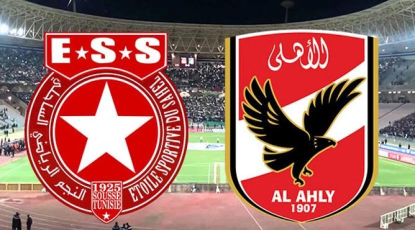 موعد مباراة الأهلي المصري والنجم الساحلي والقنوات الناقلة