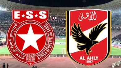 Photo of موعد مباراة الأهلي المصري والنجم الساحلي والقنوات الناقلة