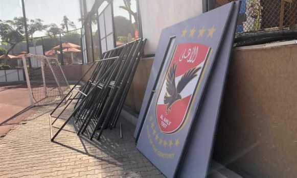 سياج النادي الأهلي