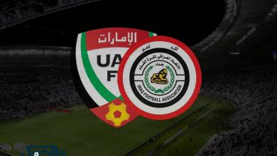 Photo of موعد مباراة الإمارات والعراق والقنوات الناقلة