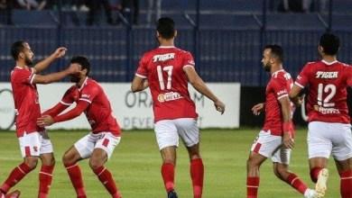 Photo of الدوري المصري: الأهلي يكتسح الجونة برباعية