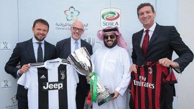 Photo of تقرير| حقوق الدوري الإيطالي في خطر بسبب استضافة السعودية للسوبر