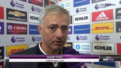 Photo of تصريح جوزيه مورينيو بعد الخسارة أمام مانشستر يونايتد