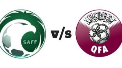 Photo of موعد مباراة قطر والسعودية والقنوات الناقلة