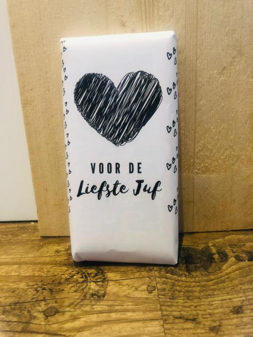Chocolade reep - Liefste Juf - Gepersonaliseerd cadeau - Gepersonaliseerde chocolade reep - Einde school jaar cadeau