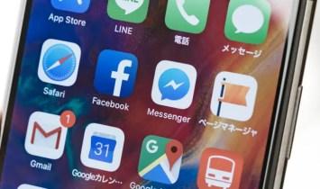 smartphone125IMGL4184 TP V4 - SNSアカウント削除 Twitter Facebook Instagram やめた!