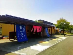 syoukawa18 1 - syoukawa18-1
