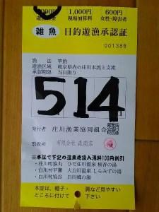 syoukawa18 3 - syoukawa18-3