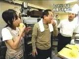 me2 - 特捜!板東リサーチ 「ぶらり江南・布袋」