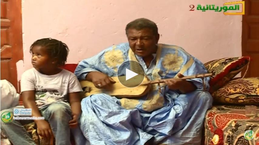 تردد قناة الموريتانية بث مباشر
