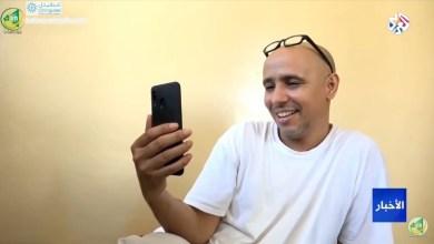 Photo of فصول جديدة في قصة سجين غوانتنامو السابق محمدو ولد صلاحي  – تقرير مراسل العربي عبد الله ممين