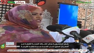 Photo of الإعلامية حورية مولاي ادريس ترحب بضوف شنقيط بأربعة لغات مختلفة