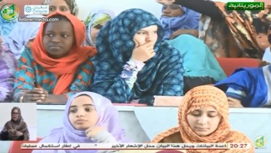 Photo of حفل تخرج 74 طالبا من جامعة أنواكشوط تلقو تكوينا مجانيا مدته 6 أشهر في اللغة الإنجليزية