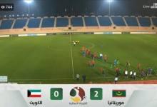 Photo of موريتانيا تفوز على الكويت في بطولة العرب للشباب 2:0