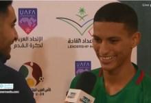 Photo of تصريح قائد المنتخب الوطني للشباب للرياضة السعودية بعد الفوز على الكويت 2 :0