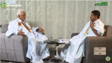 Photo of برنامج الصفحة الأخيرة مع السياسي ورجل الاعمال بمبا ولد سيدي بادي – الحلقة الثامنة – قناة الموريتانية