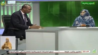 Photo of وزير التحارة السيد سيدأحمد ولد محمد ضيف نشرة الموريتانية للحديث عن جهود الوزارة لضبظ الأسعار …
