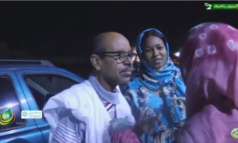 قناة الساحل الموريتانية بث مباشر