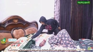 Photo of مسلسل جمل الدهر – الحلقة الأخيرة – قناة الموريتانية