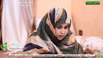 Photo of مسلسل جمل الدهر الحلقة 21 -قناة الموريتانية