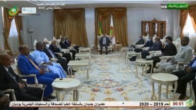 صورة رئيس الجمهورية يستقبل نقيب ومكتب هيئة المحامين – قناة الموريتانية