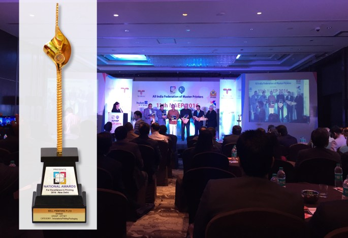 NAEP Gold Award- National Award for Excellence in Printing 2016