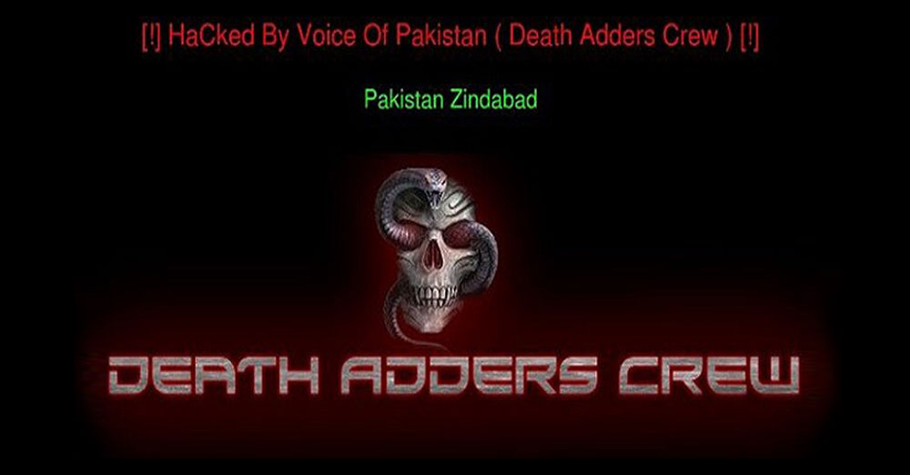 PTI Official Website Hacked Following Internal Party Affairs Revealed