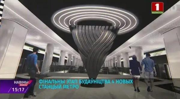 Стало известно, как будет выглядеть новая станция метро ...