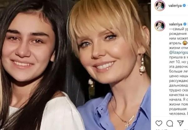 Певица Валерия поздравила дочь Пригожина с днем рождения ...
