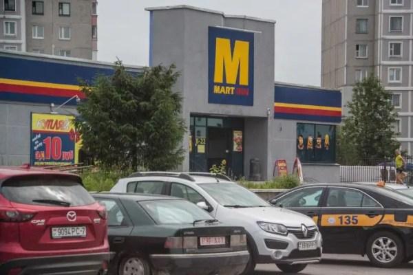 Почему МАРТ закрыл магазин сети MART INN в Гродно: новости ...