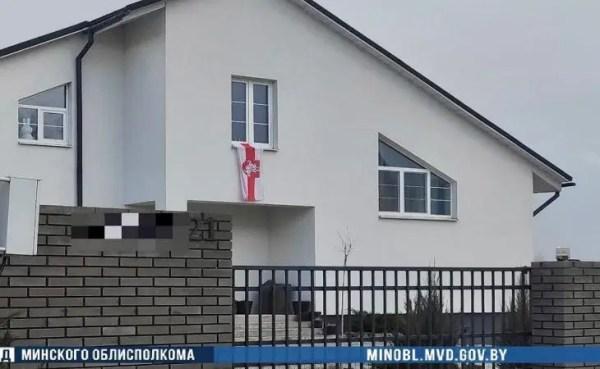 Милиция приехала в Колодищи искать флаг на окне, который ...